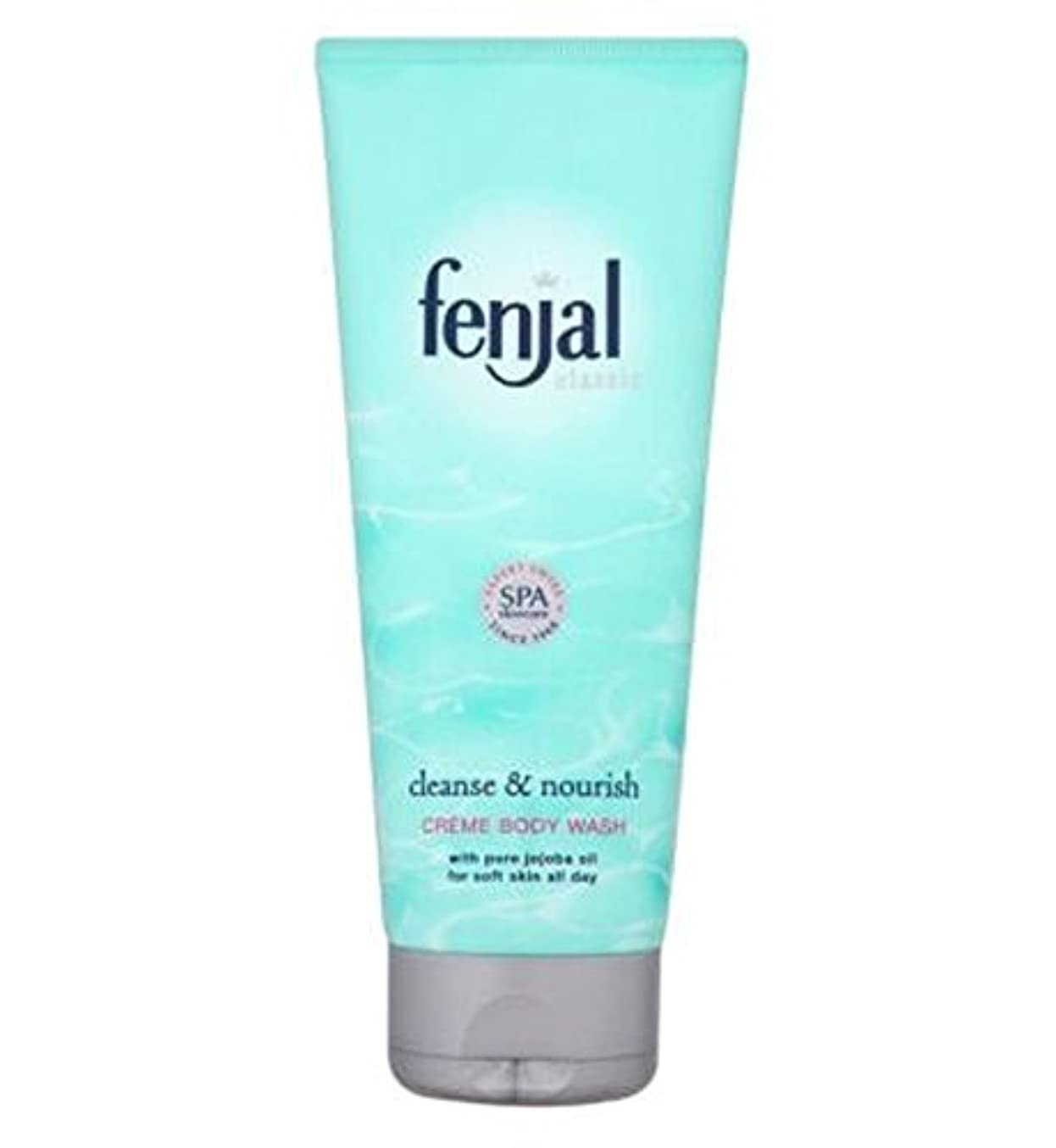 ベルトサンプルなるFenjal古典的な高級クリームオイルボディウォッシュ (Fenjal) (x2) - Fenjal Classic Luxury Creme Oil Body Wash (Pack of 2) [並行輸入品]
