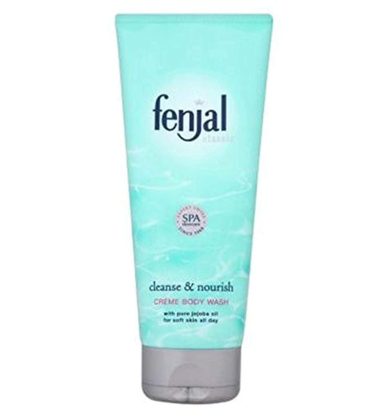 効率ポインタ軌道Fenjal古典的な高級クリームオイルボディウォッシュ (Fenjal) (x2) - Fenjal Classic Luxury Creme Oil Body Wash (Pack of 2) [並行輸入品]