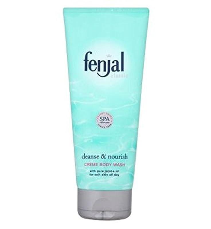 Fenjal古典的な高級クリームオイルボディウォッシュ (Fenjal) (x2) - Fenjal Classic Luxury Creme Oil Body Wash (Pack of 2) [並行輸入品]