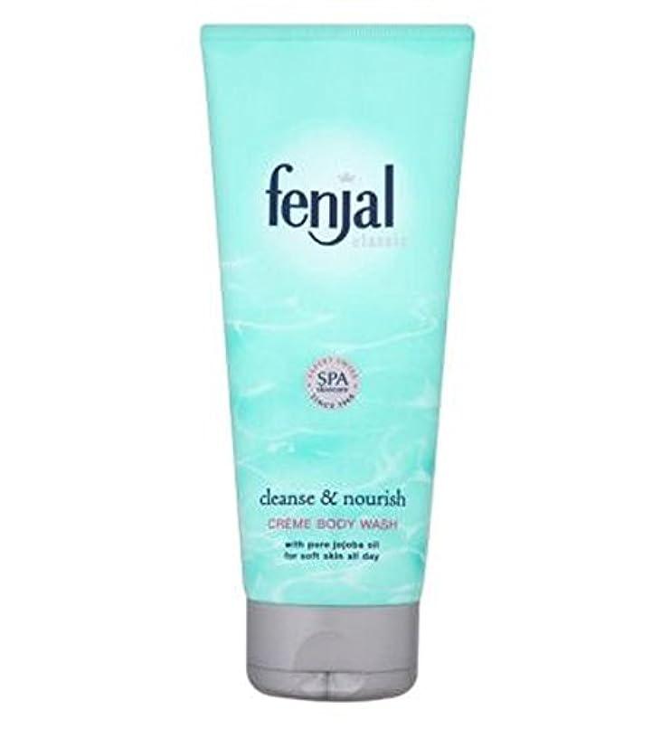 一方、静めるボクシングFenjal古典的な高級クリームオイルボディウォッシュ (Fenjal) (x2) - Fenjal Classic Luxury Creme Oil Body Wash (Pack of 2) [並行輸入品]