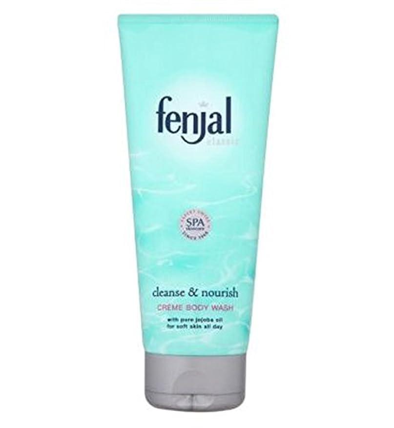 提供されたコミュニケーション伝染性Fenjal古典的な高級クリームオイルボディウォッシュ (Fenjal) (x2) - Fenjal Classic Luxury Creme Oil Body Wash (Pack of 2) [並行輸入品]