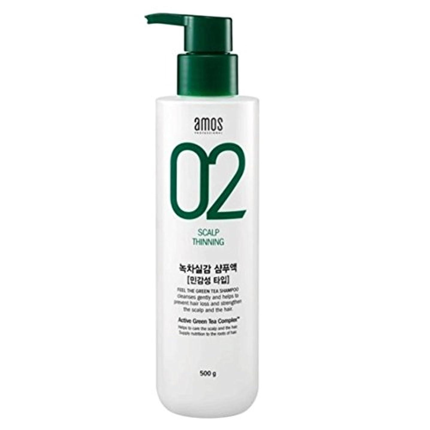 自動的に傑作分岐するAmos Green Tea 500g Shampoo 韓国アモス緑茶シャンプー液500g、様々なタイプのシャンプー [並行輸入品] (Sensitive)