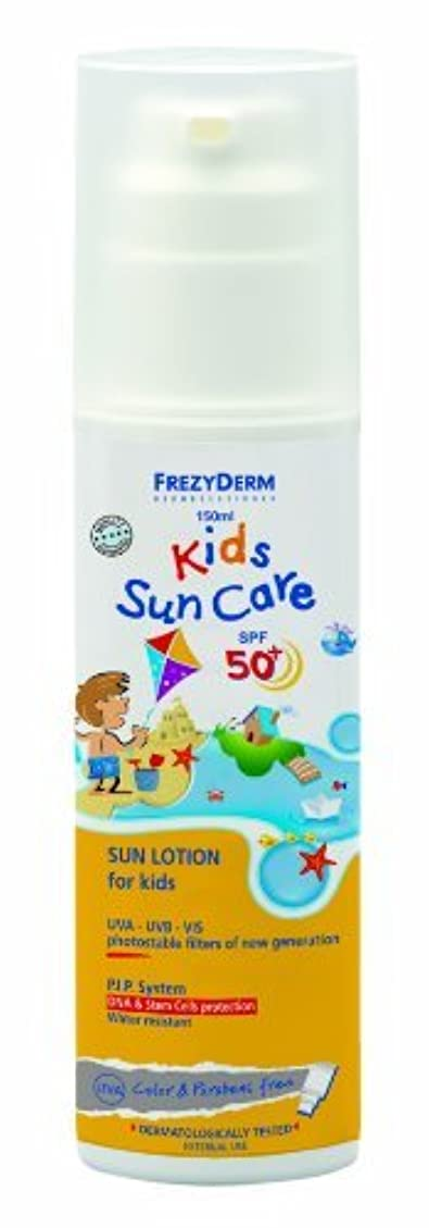 テザー意識的送信するFrezyDerm Children's Sunscreen Lotion - Face & Body SPF50+ by FrezyDerm
