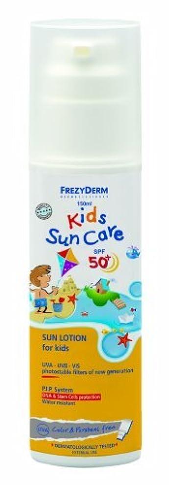 球状目の前のアラートFrezyDerm Children's Sunscreen Lotion - Face & Body SPF50+ by FrezyDerm