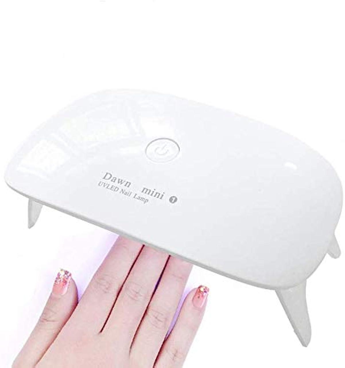 シーン複製する過半数Homewineasy LEDネイルドライヤー 硬化ライト UV と LEDダブルライト UVライト レジン用 折りたたみ式 タイマー設定可能 手足とも使える ジェルネイル と レジンクラフト用