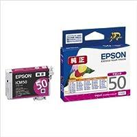 (業務用セット) エプソン EPSON インクジェットカートリッジ ICM50 マゼンタ 1個入 【×3セット】 〈簡易梱包