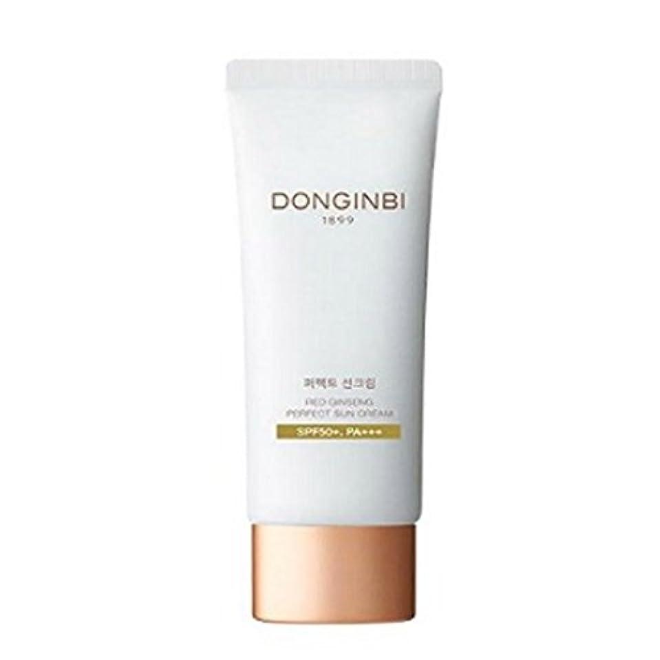 液体オーストラリア人画面[ドンインビ]DONGINBI ドンインビパーフェクトサンクリーム50ml 海外直送品 perfect suncream SPF50+ PA+++ 50ml [並行輸入品]
