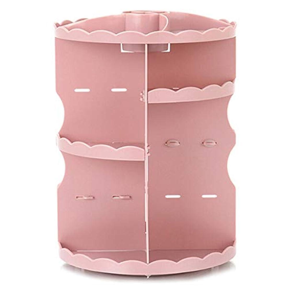 モールなしで引き金TOOGOO 360度回転化粧オーガナイザー、調整可能な多機能化粧品収納ユニット、さまざまなタイプの化粧品とアクセサリーに対応 ピンク