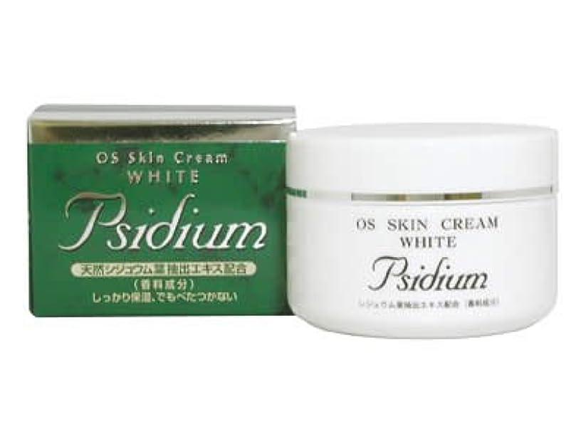家庭味灰OSシジュウムシリーズ OSスキンクリーム ホワイト 120g