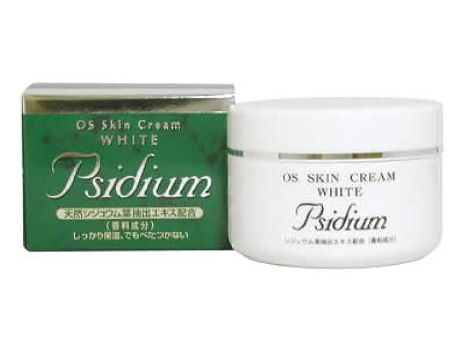 唯一乳製品つばOSシジュウムシリーズ OSスキンクリーム ホワイト 120g