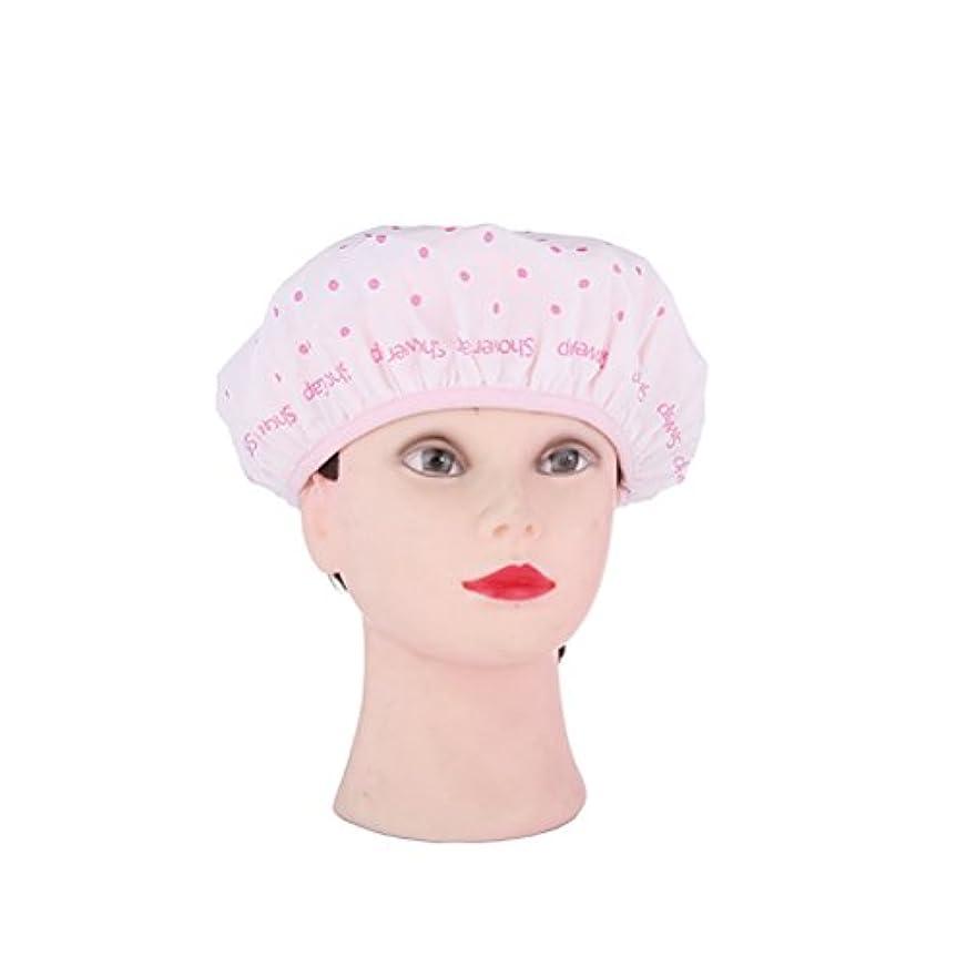 キャンパスナラーバーみがきますROSENICE シャワーキャップ防水性モールド抵抗性の洗えるシャワーキャップかわいいやわらかい髪の帽子(ピンク)