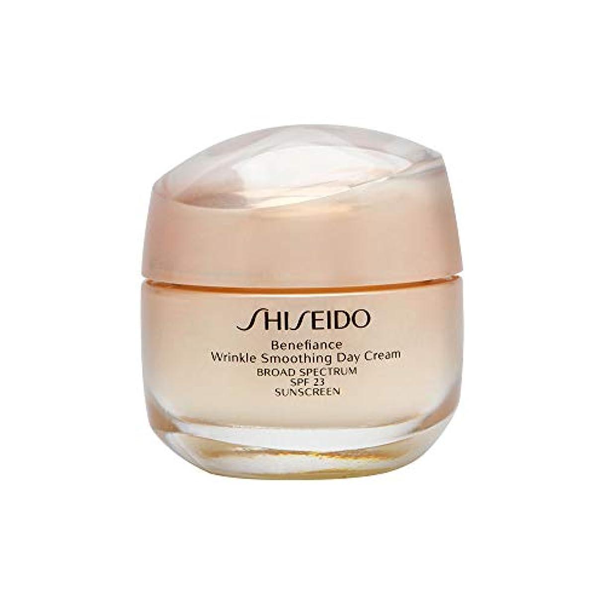 探偵検閲公平な資生堂 Benefiance Wrinkle Smoothing Day Cream SPF 23 50ml/1.8oz並行輸入品