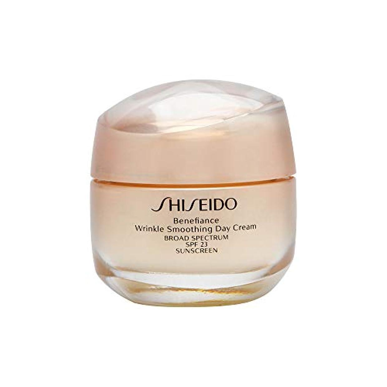 演劇混合した上回る資生堂 Benefiance Wrinkle Smoothing Day Cream SPF 23 50ml/1.8oz並行輸入品
