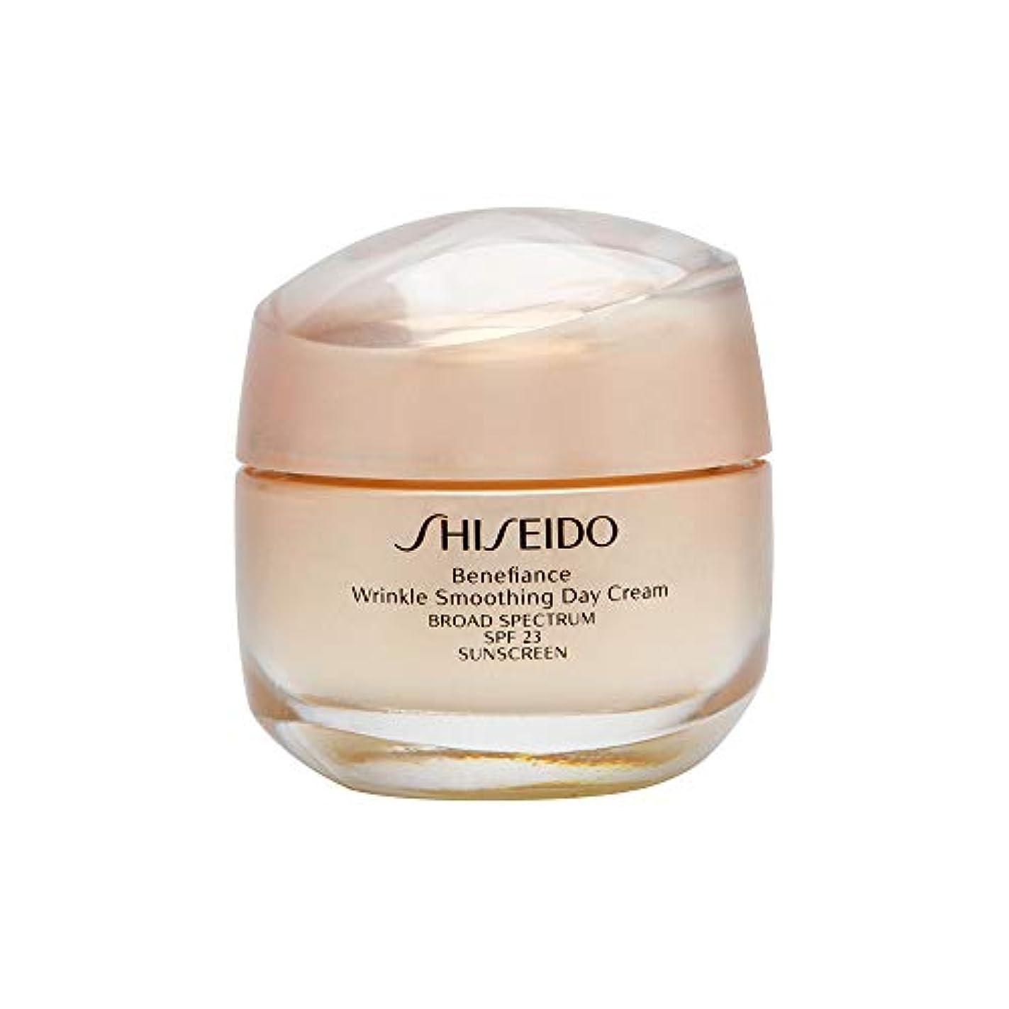 縮れた浸透する海外資生堂 Benefiance Wrinkle Smoothing Day Cream SPF 23 50ml/1.8oz並行輸入品