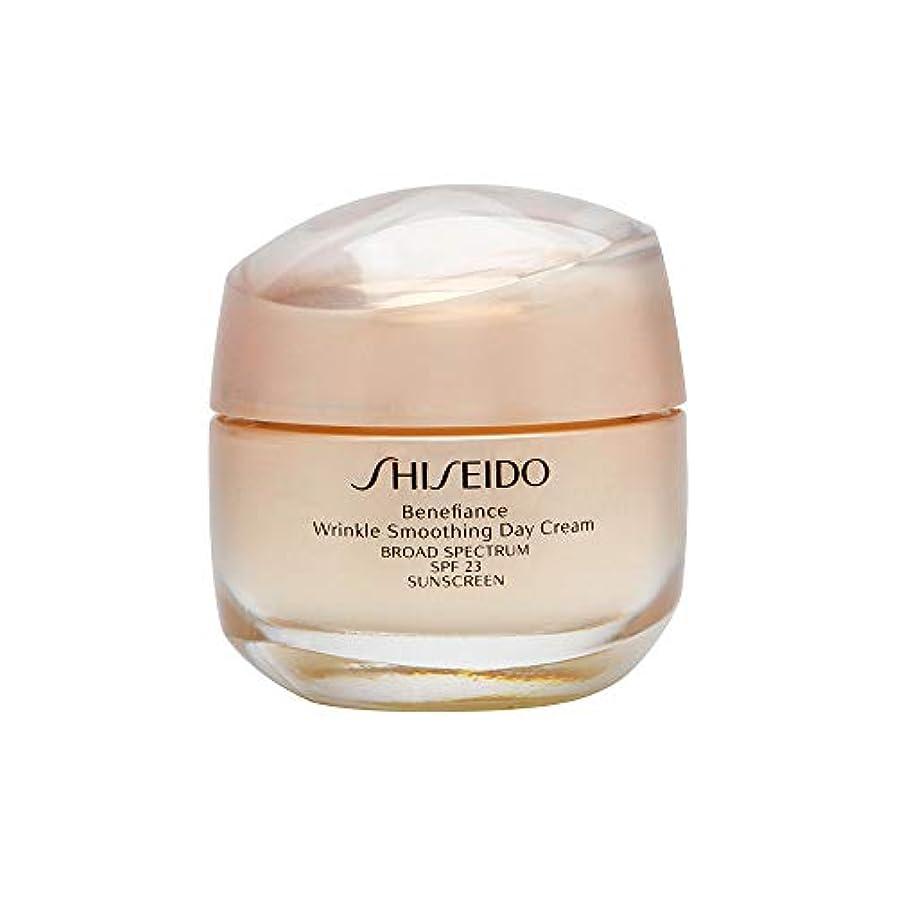 熱心な無実観客資生堂 Benefiance Wrinkle Smoothing Day Cream SPF 23 50ml/1.8oz並行輸入品