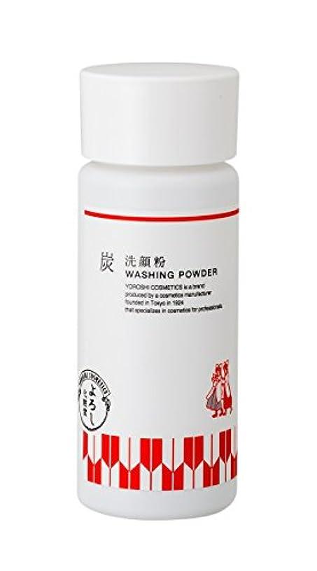 フランクワースリーあえぎ散らすよろし 洗顔粉 炭 (20g)