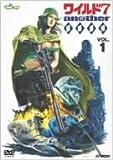 ワイルド7 another-謀略運河- VOL.1 [DVD]