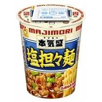 東洋 本気盛(マジモリ) 塩担々麺 1箱(12入)
