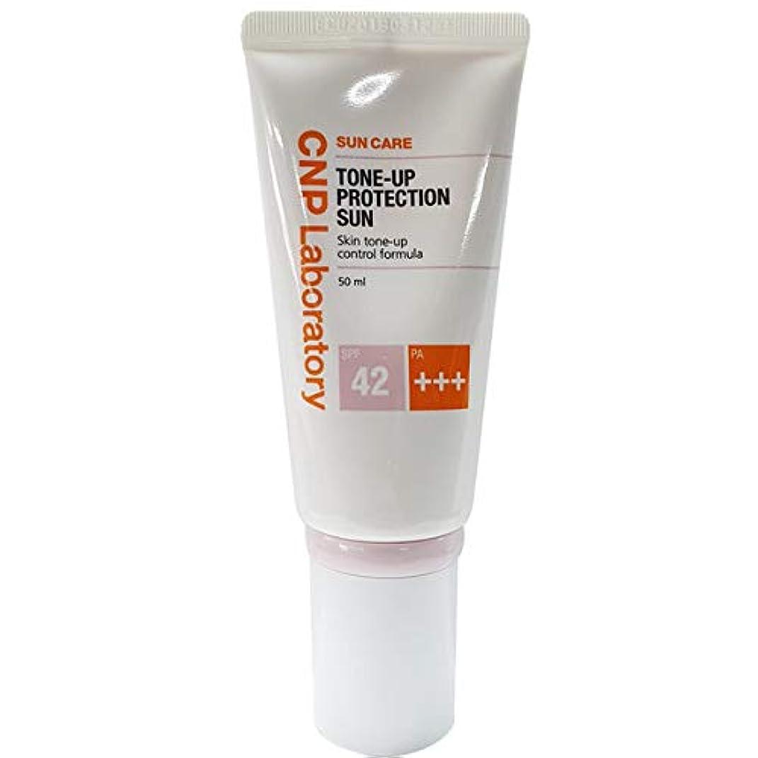 愛されし者病院むき出しCNP チャアンドパク トンオププロテクションサン?クリーム紫外線遮断剤 50ml (SPF42 / PA+++)、2019 NEW, CNP Tone-up Protection Sun Cream/韓国日焼け止め