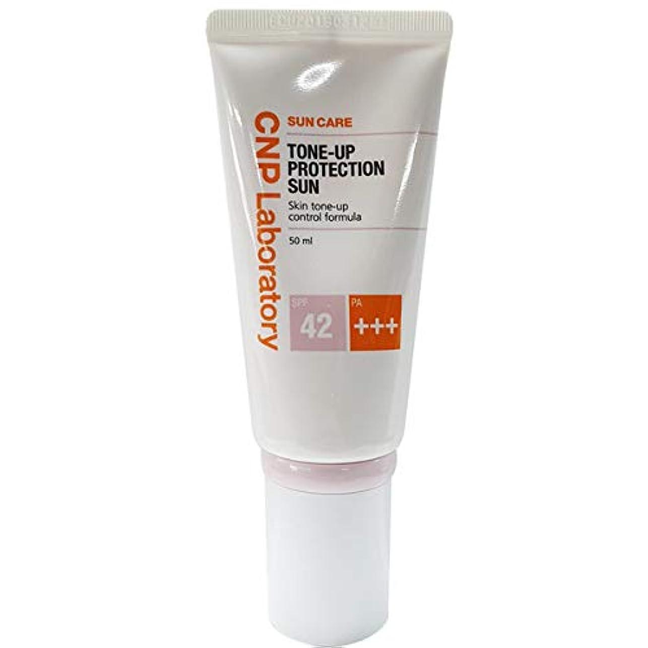 ワーカー過敏なコースCNP チャアンドパク トンオププロテクションサン?クリーム紫外線遮断剤 50ml (SPF42 / PA+++)、2019 NEW, CNP Tone-up Protection Sun Cream/韓国日焼け止め