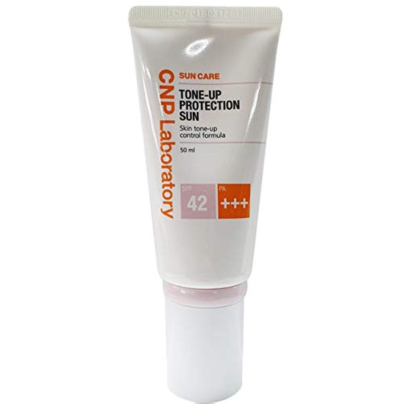 犯罪手段あえぎCNP チャアンドパク トンオププロテクションサン?クリーム紫外線遮断剤 50ml (SPF42 / PA+++)、2019 NEW, CNP Tone-up Protection Sun Cream/韓国日焼け止め