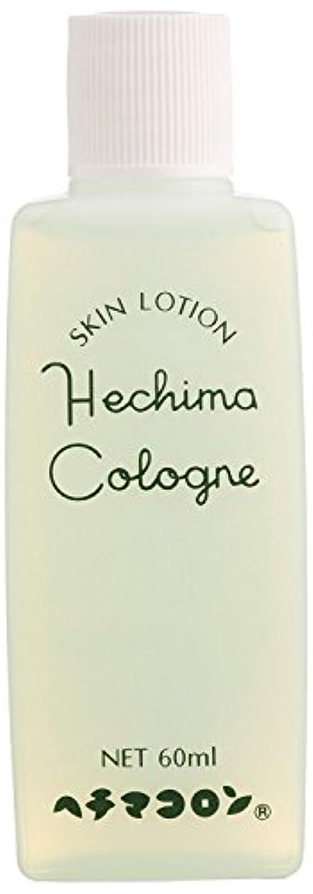 擬人ごみ金銭的な【ヘチマコロン】ヘチマコロンの化粧水 60ml ×3個セット