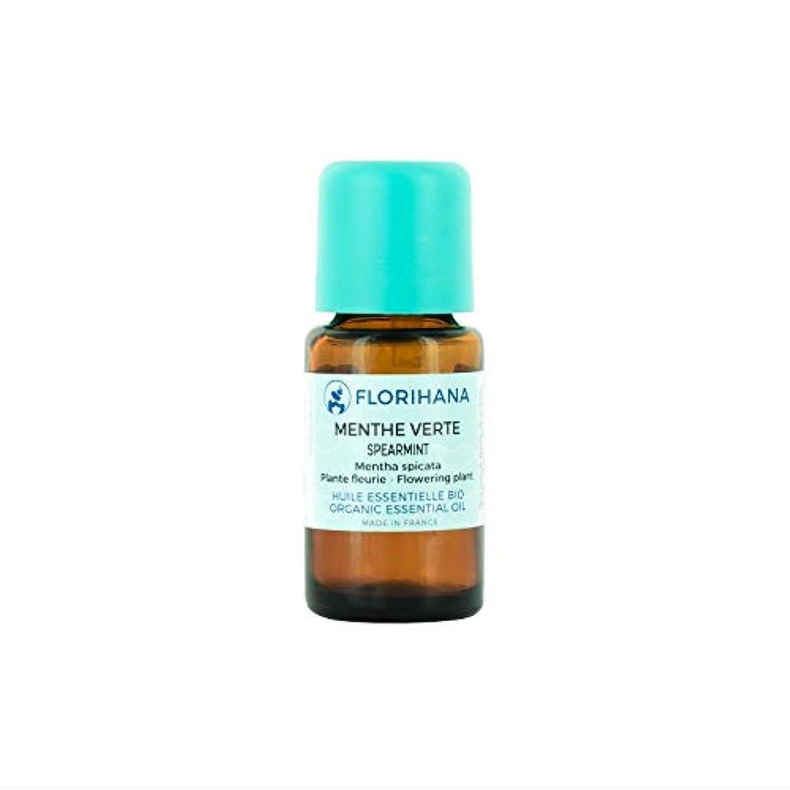 オーガニック エッセンシャルオイル スペアミント 15g(16ml)