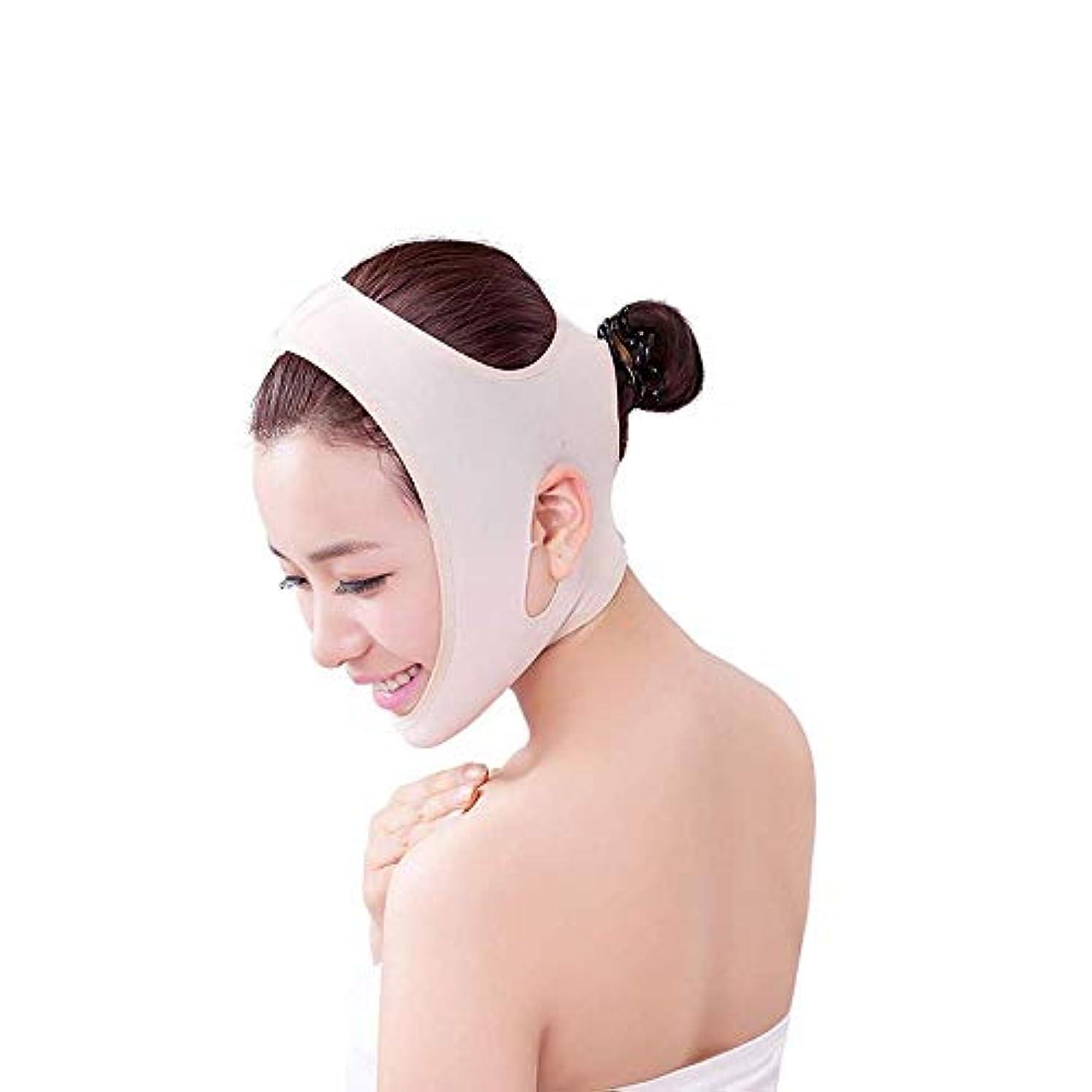 顔料動機消去HEMFV 薄い顔ベルト - Vフェイススリム包帯スキンケアリフトはThiningベルトをマスク二重あごフェイスを削減します