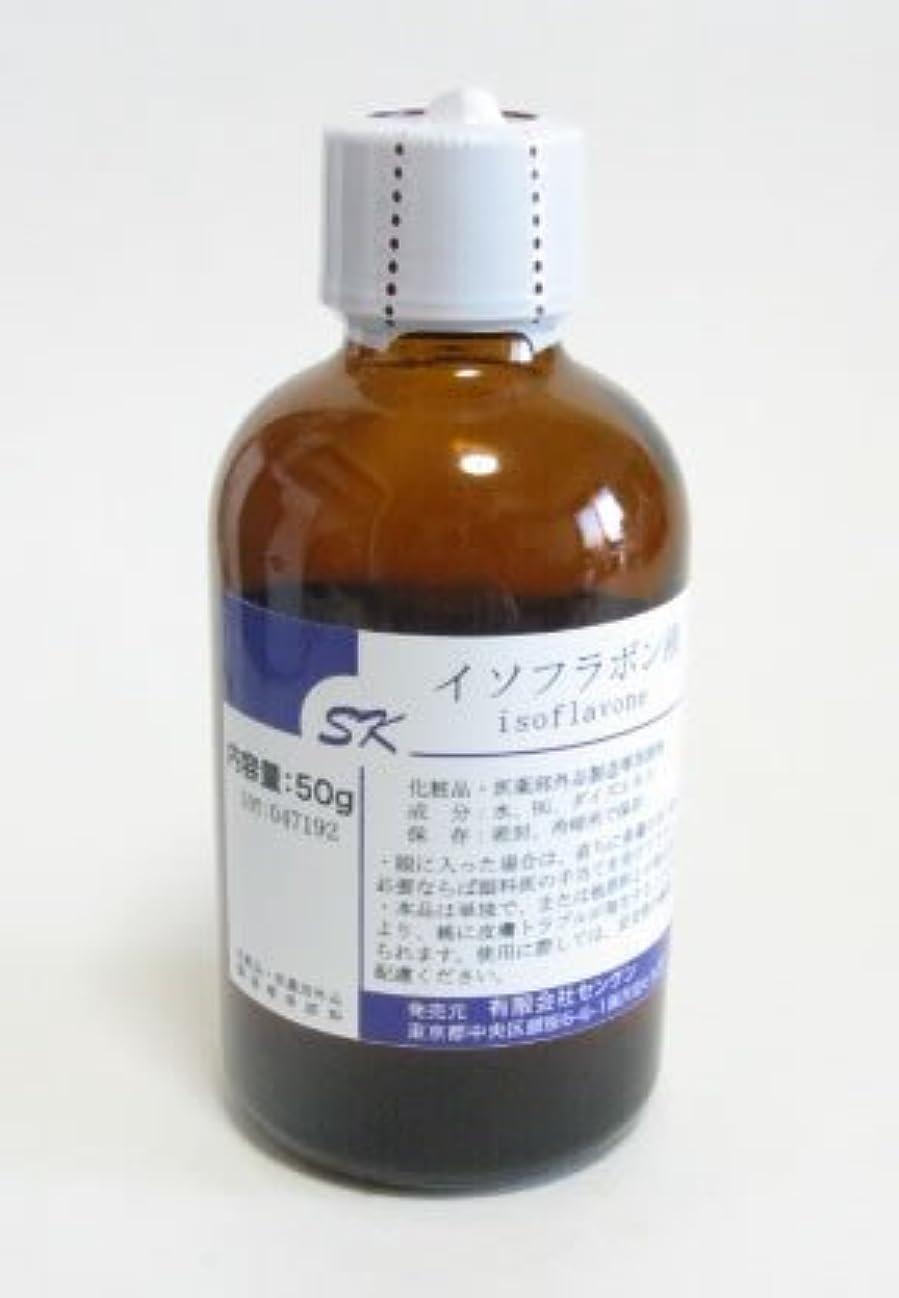 低下はがき本物のイソフラボン液30g