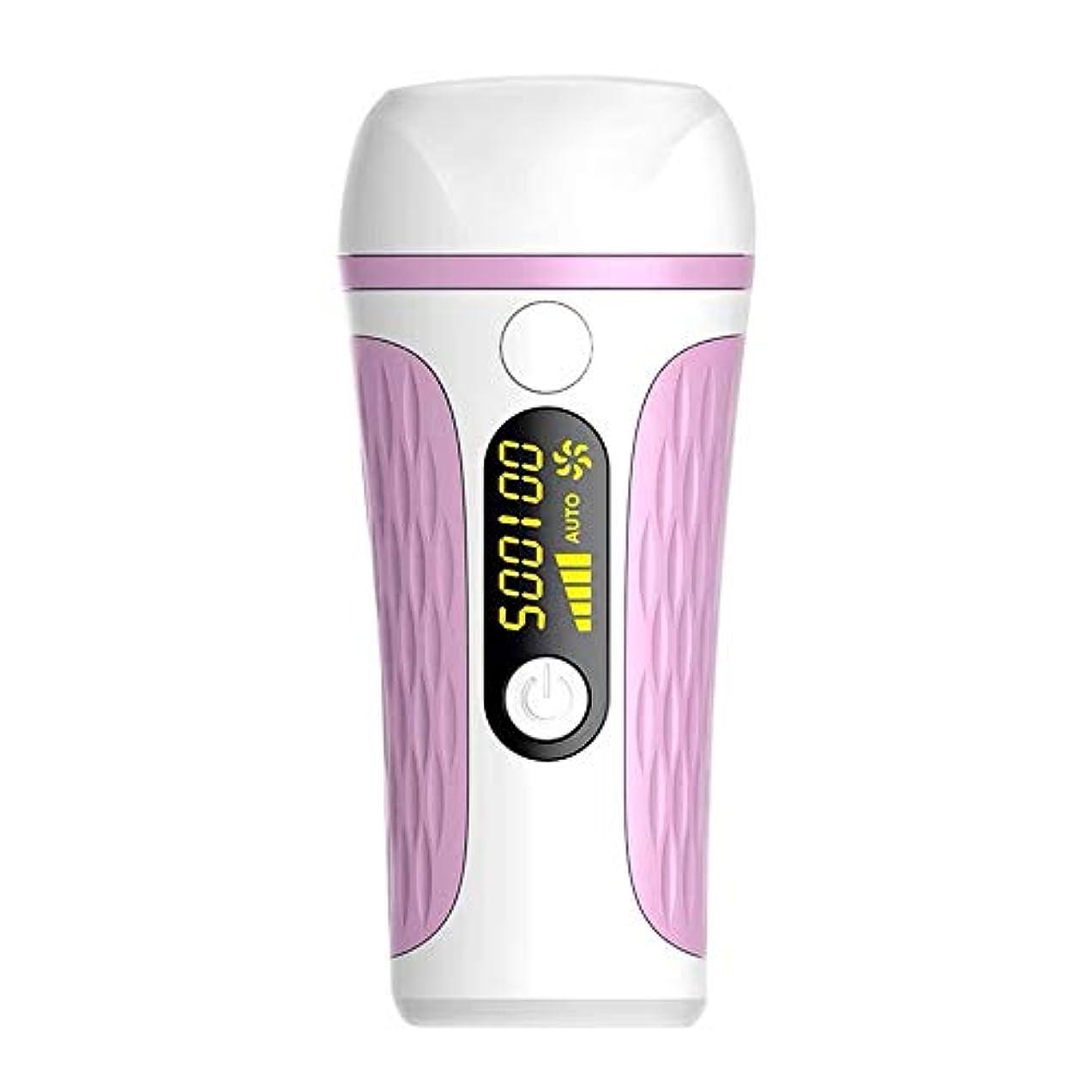 IPL脱毛美容機器脱毛器女性レディーシェーバー用永久に目に見える脱毛のための顔と全身,Pink