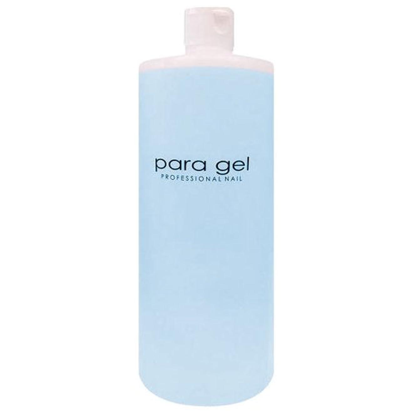 サンダル誇り権威パラジェル(para gel) パラプレップ 1000ml