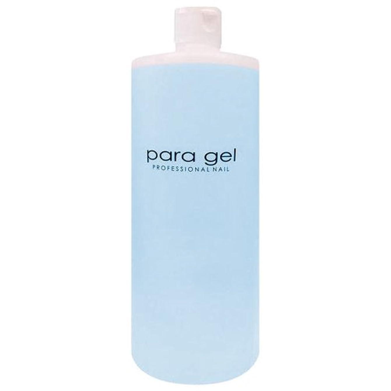 視線回路ブルパラジェル(para gel) パラプレップ 1000ml