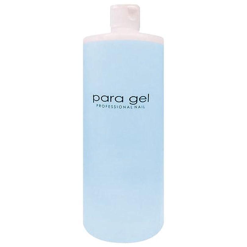 努力する自慢六分儀パラジェル(para gel) パラプレップ 1000ml