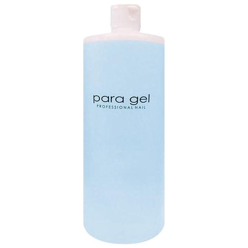 汚れる給料何パラジェル(para gel) パラプレップ 1000ml