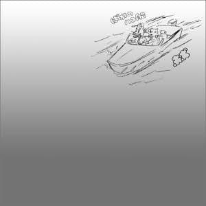 ばかのハコ船
