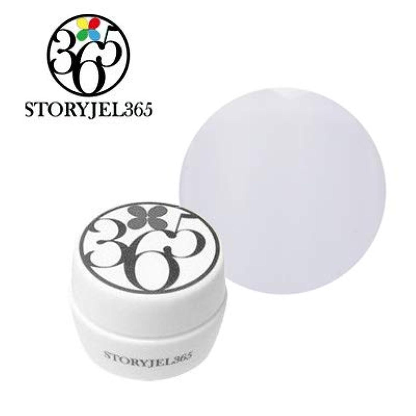 重要な乳剤巡礼者STORY JEL365 カラージェル SJS-131S シフォンチュール