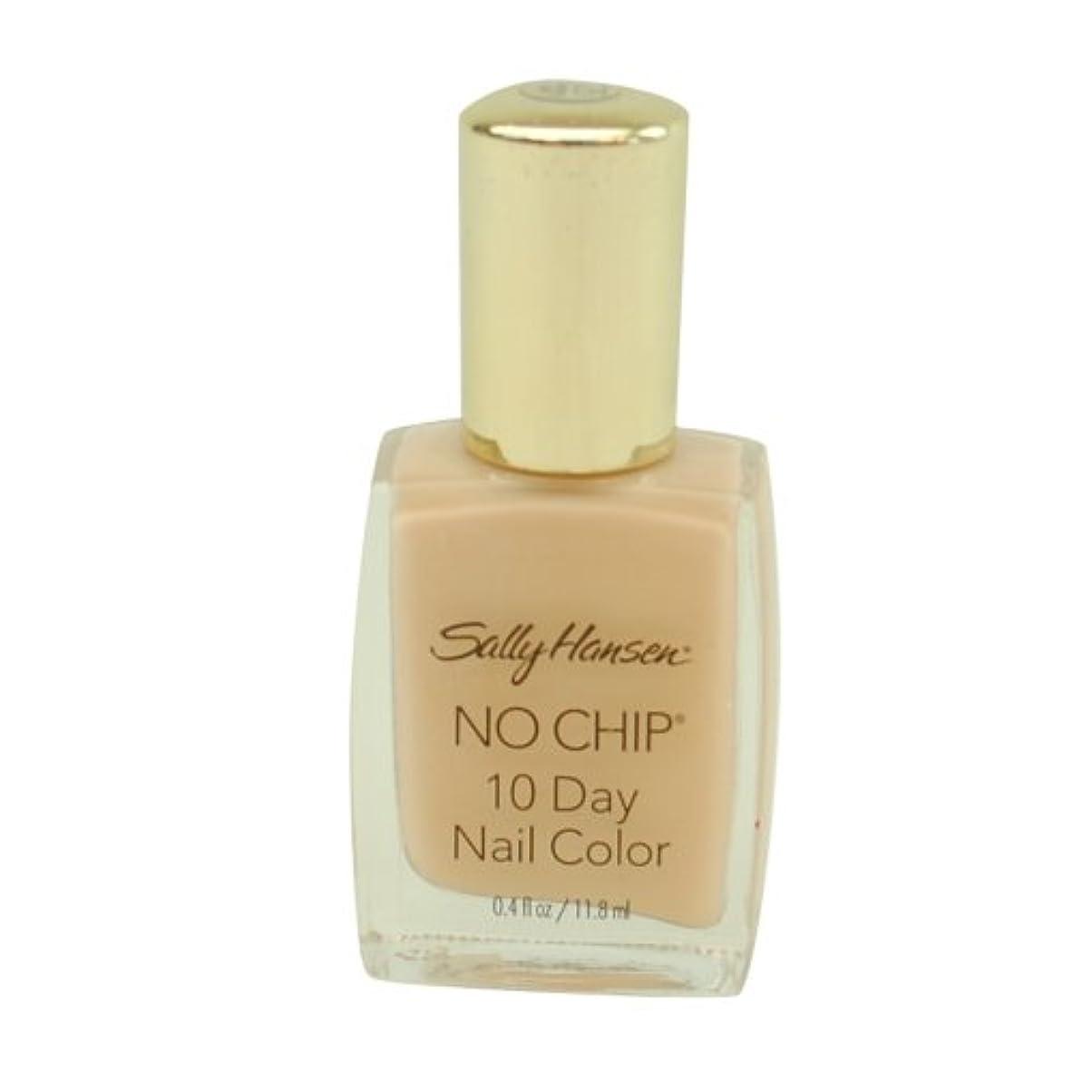 憂慮すべき塩クランプSALLY HANSEN NO CHIP 10 DAY NAIL COLOR #4840-25 LASTING LILY
