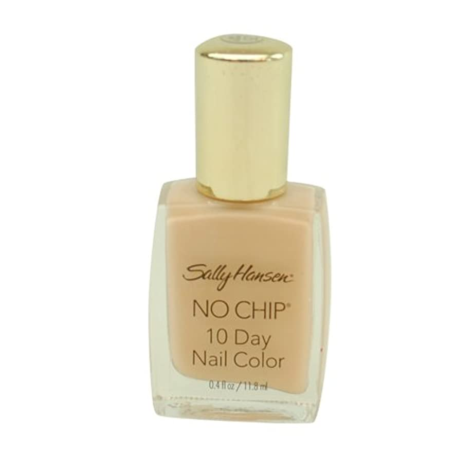 気性インスタンス両方SALLY HANSEN NO CHIP 10 DAY NAIL COLOR #4840-25 LASTING LILY