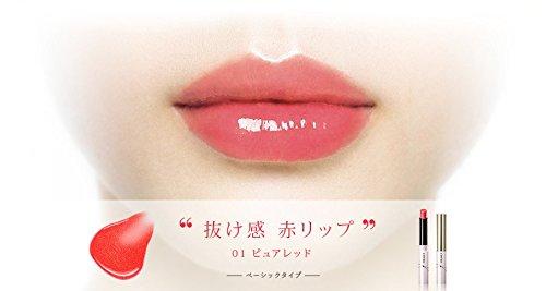 【オペラ(OPERA)】シアーリップカラー (1 ピュアレッド)