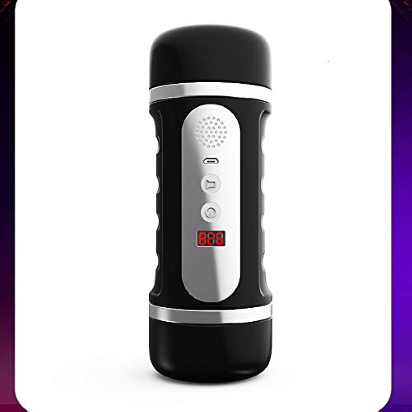 一掃する感じる囚人USBキュートでチャーミングな男性自動ピストンカップスマートは100%防水、強力な吸い男性オナニーデバイスの軽量スラスト