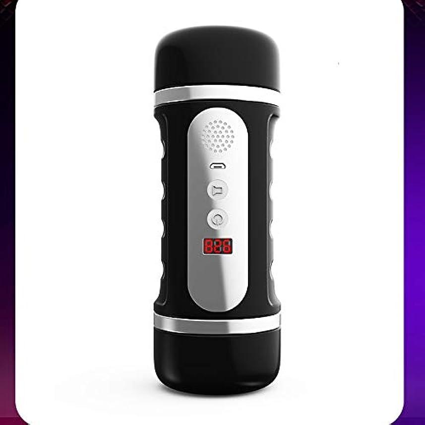 系譜より良い支給USBキュートでチャーミングな男性自動ピストンカップスマートは100%防水、強力な吸い男性オナニーデバイスの軽量スラスト