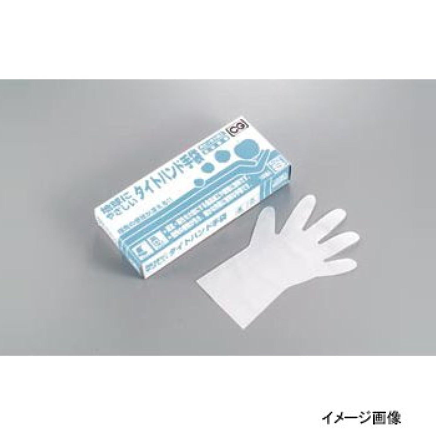 中に大砲地味なシンガータイト ハンド手袋 ブルー箱入 L (100枚入)