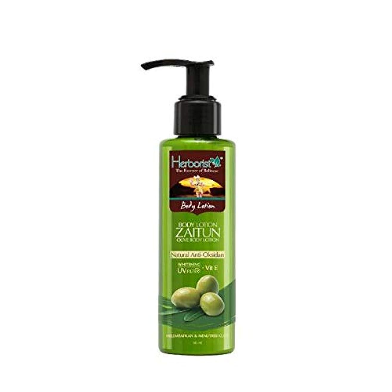 Herborist ハーボリスト Body Lotion ボディローション 南国の楽園バリ島の香り 145ml Olive Zaitun オリーブ [海外直送品]