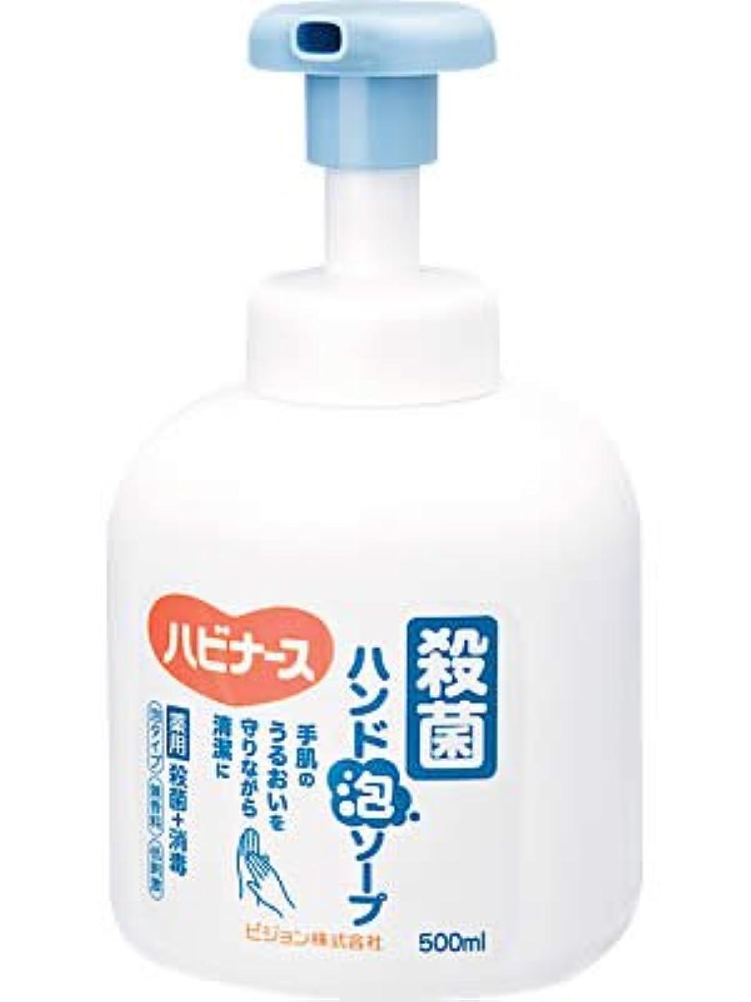 ラベ食欲描くハビナース 殺菌ハンド泡ソープ 500ml