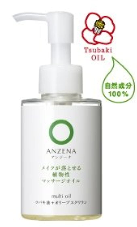 ダンプ動的効率的ANZENA (アンジーナ) マッサージオイル 110ml