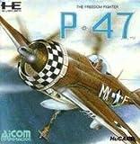 P★47 【PCエンジン】