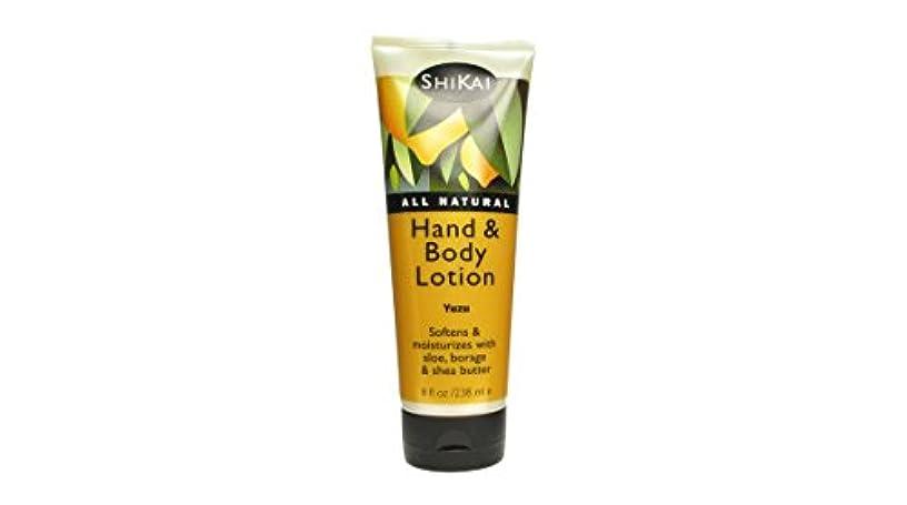 まつげ半球アジアShikai All Natural Hand And Body Lotion Yuzu - 8 fl oz by Shikai Products