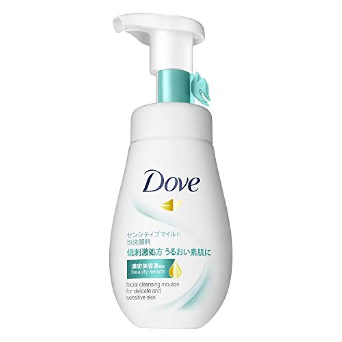 情熱的実際ボタンダヴ センシティブマイルド クリーミー泡洗顔料