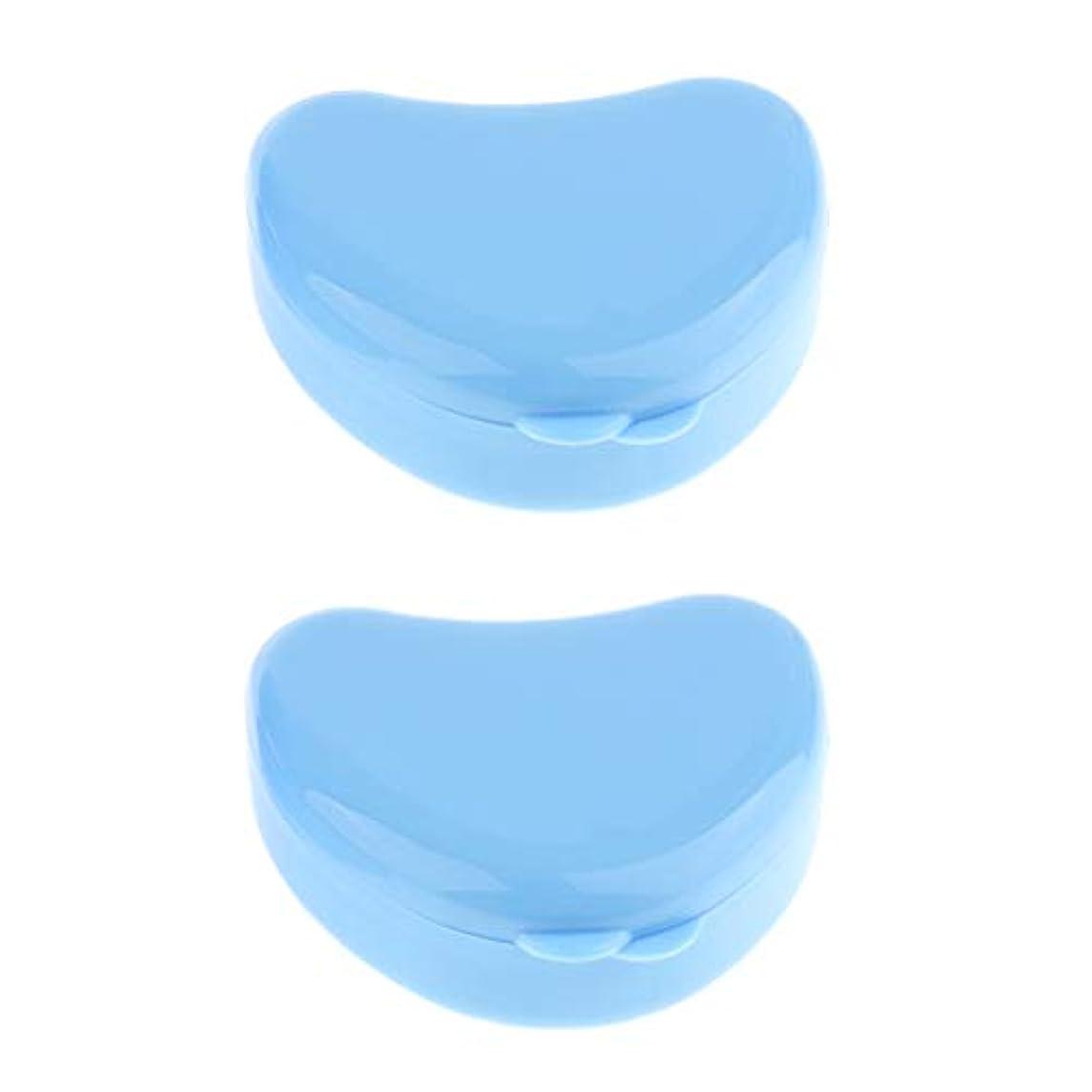 子犬優越百P Prettyia 全3色 義歯ケース 口ガードケース 義歯ボックス ハート型 清潔 衛生 携帯便利 - 青