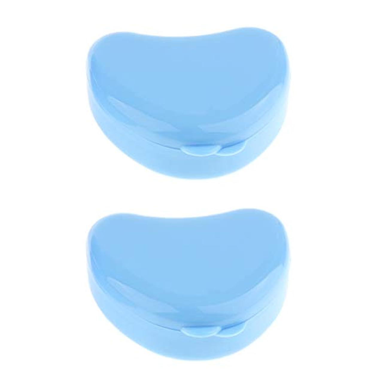 そばにスイッチささいな義歯ケース 入れ歯収納 入れ歯ケース 歯収納ボックス ハート型 可愛い 軽量 携帯便利 全3色 - 青